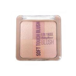 soft-touch-blush-ruby-rose-hb6109-cor1sousaVIP