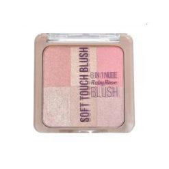 soft-touch-blush-ruby-rose-hb6109-cor2sousaVIP